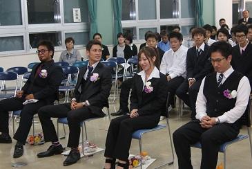 コザ高等学校制服画像